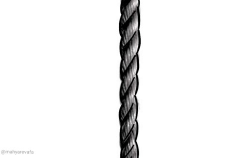 unittest-rope